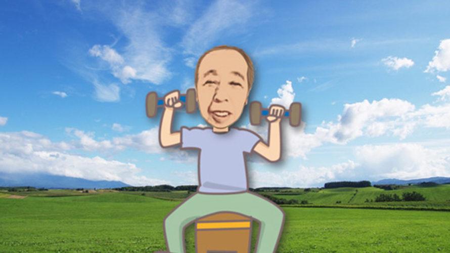 安倍晋三の祖父・岸信介の健康法(長寿、アンチエイジング、義理を欠く、一笑一少)~塩田潮「ボクの寝言漫筆」より